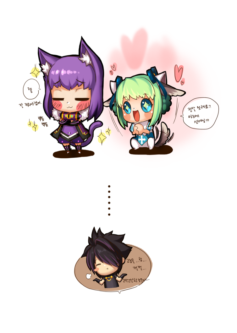 Arme, Holy e Sieghart chibis by VannorLU on DeviantArt