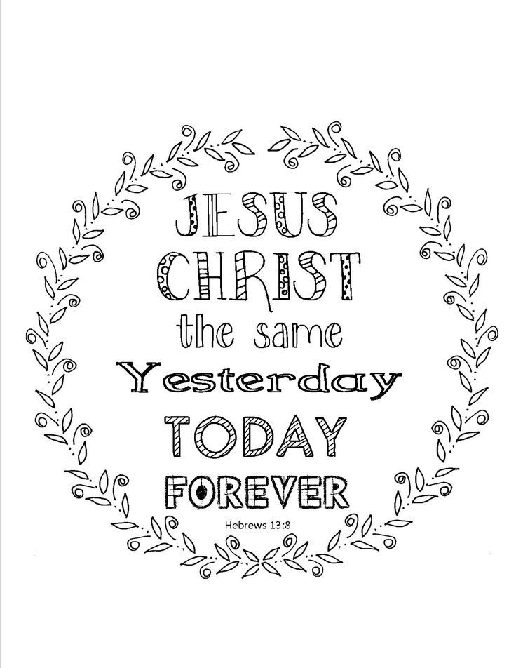 Scripture Coloring Page Hebrews 138 Use At A Bible Study For Fun