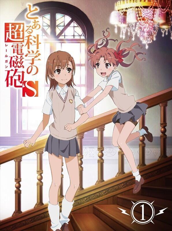 Preview Cover Of Toaru Kagaku No Railgun S Bd Dvd Volume 1 Anime