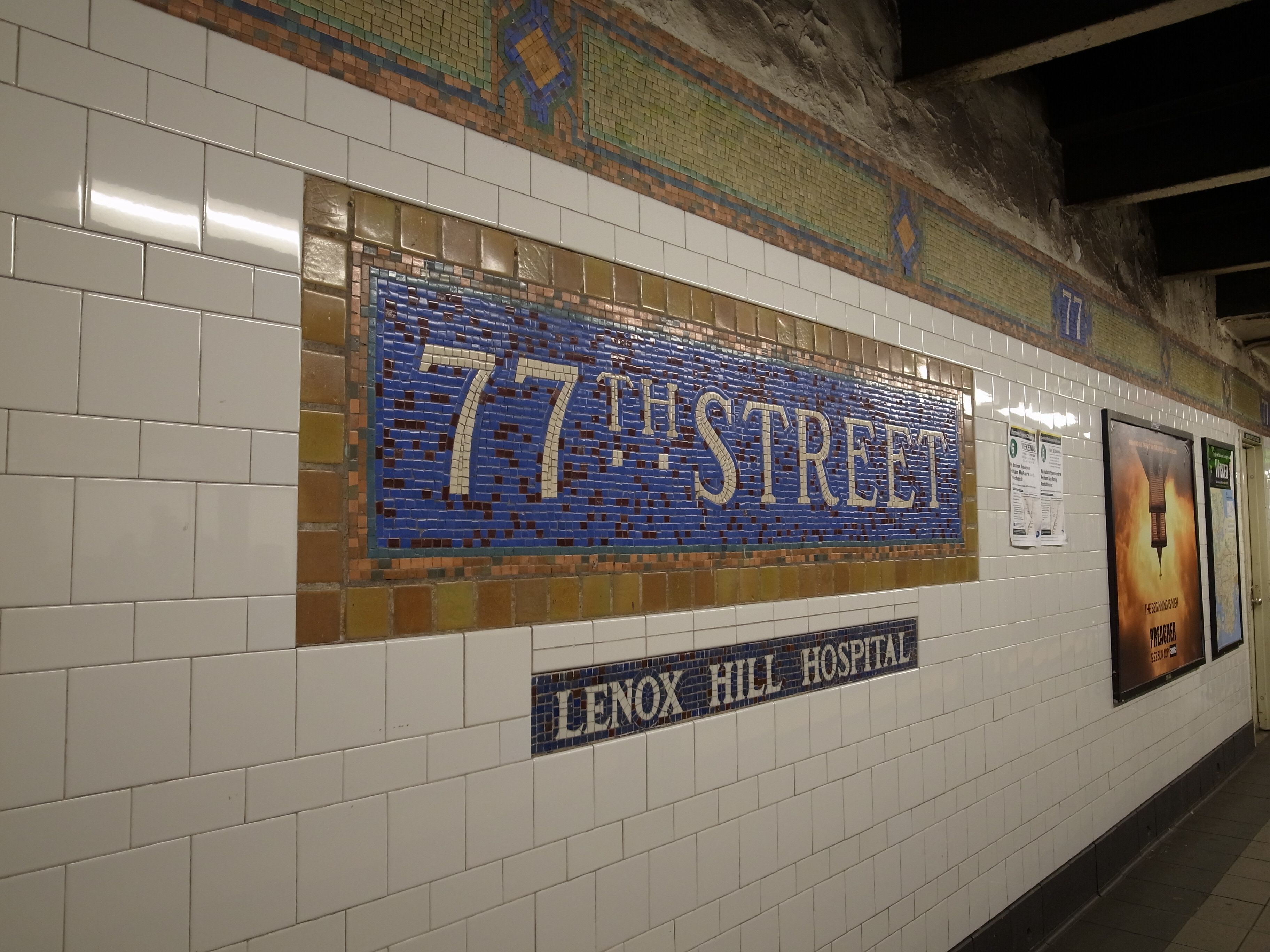 NY subway, 77th Street, Lenox Hill Hospital | Native New
