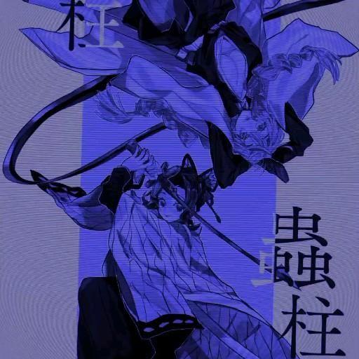 shinobu × mitsuri edit