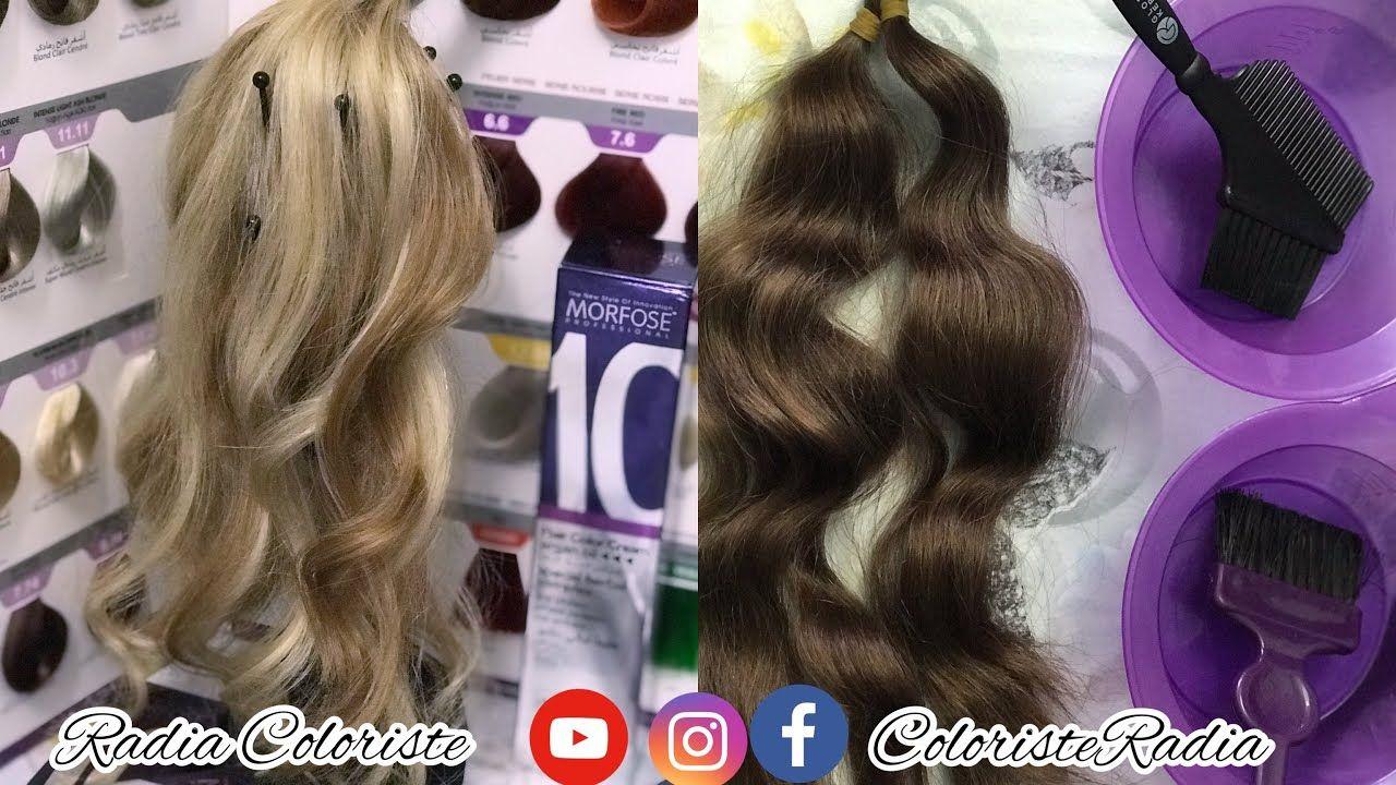 جربتلكم الاشقر العظيم Morfose 12 19 9 11 Coloristeradia Hair Straightener Hair Beauty
