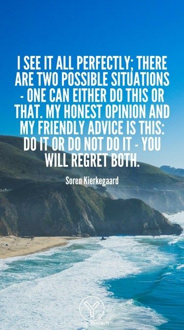 20 Quotes About Living Life To The Fullest With No Regrets You Are Your Reality Quotes To Live By 20th Quote Good Life Quotes