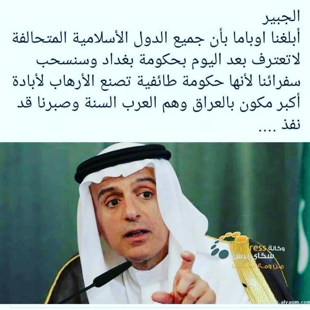 المحامي حمود العنزي On Instagram قول وفعل مملكة الحزم السعوديه سلمان الحزم الملك الرياض سلمان بن عبدالعزيز