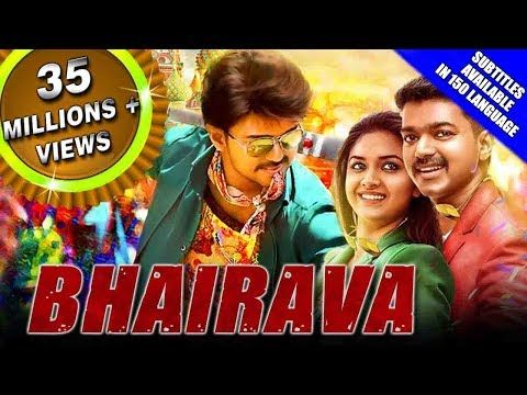 bhavani the tiger full movie in hindi dubbed