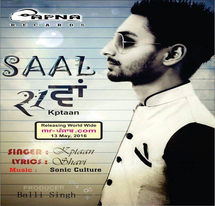 Pin by mypunjab info on SONG   Mp3 song, Songs, Best songs