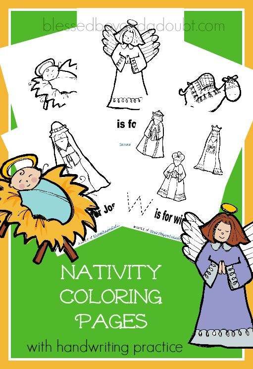 My children have fun coloring these free nativity coloring pages - new coloring pages for christmas story