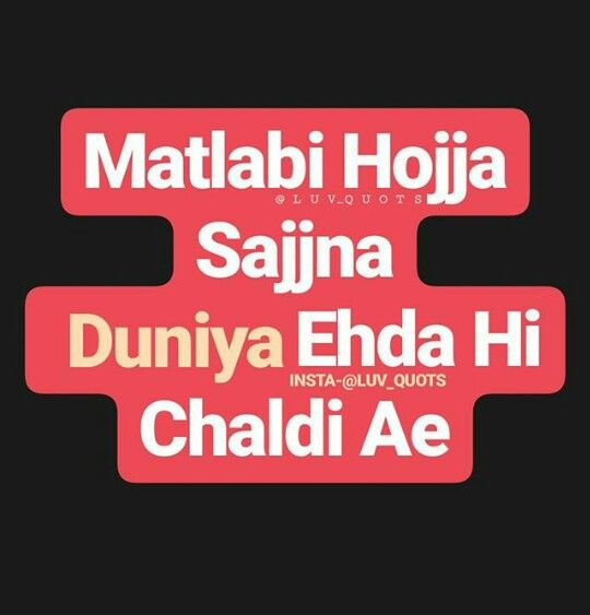 Navi ☺✓ | Punjabi Quotes | Pinterest | Punjabi quotes and Thoughts