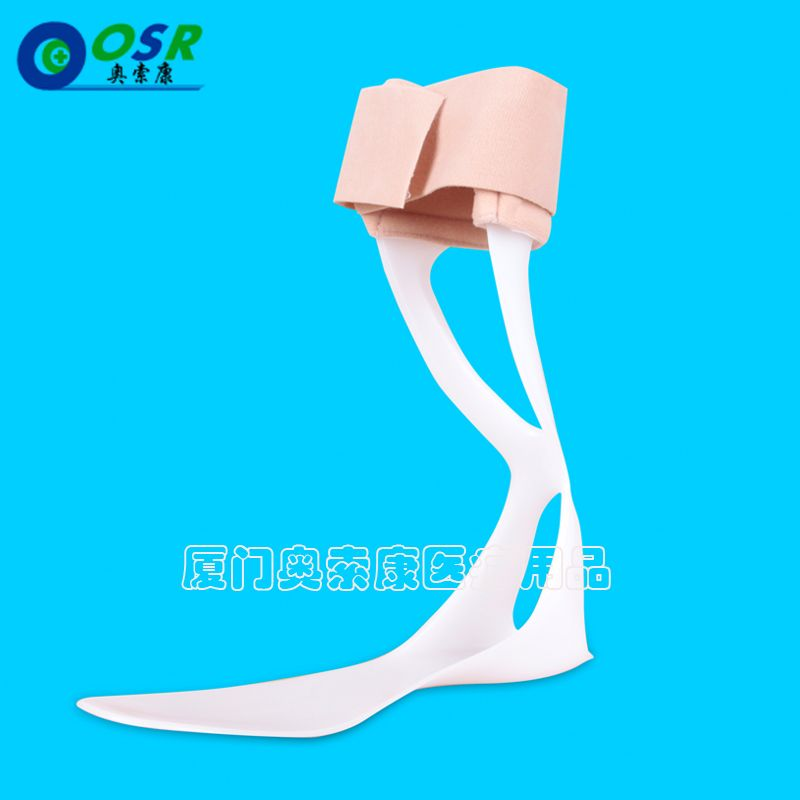 Check Discount Afo Ankle Foot Orthosis For Drop Foot