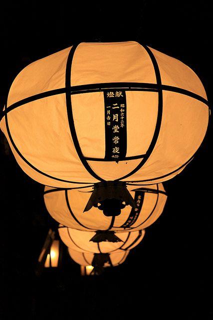 Lanterns at Nigatsu-do, Nara, Japan