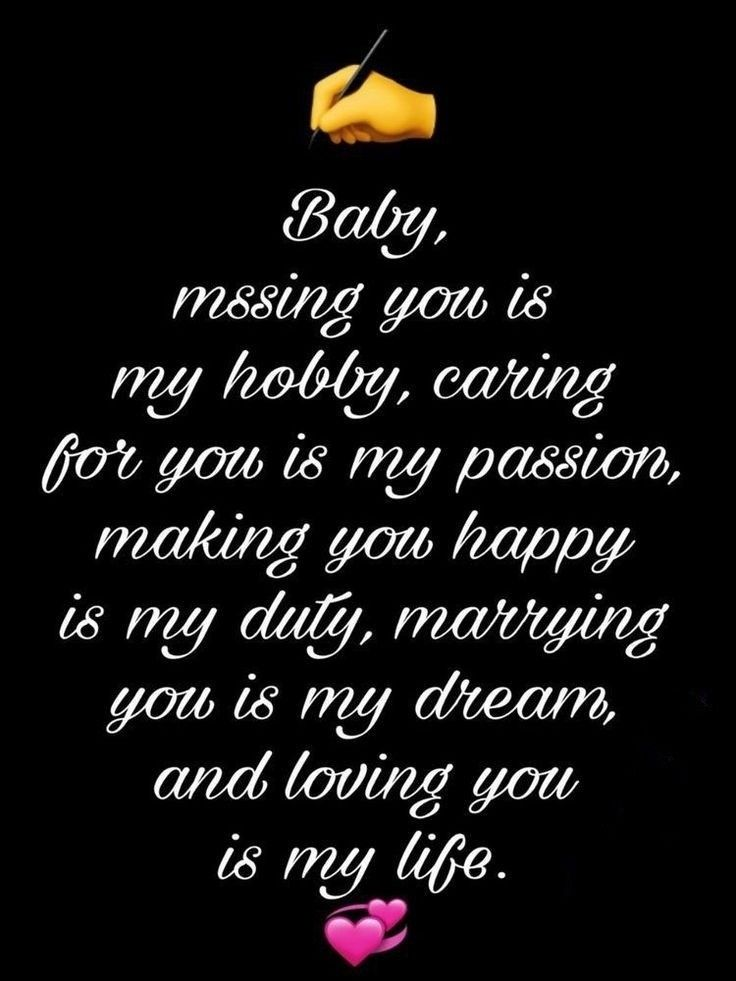 You Are My Life Love And Romance Quotes My Everything Quotes Romance Quotes