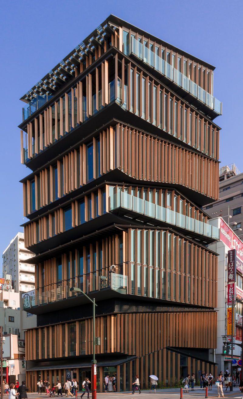 Asakusa Culture Tourism Center 隈研吾 Wikipedia 隈研吾 現代