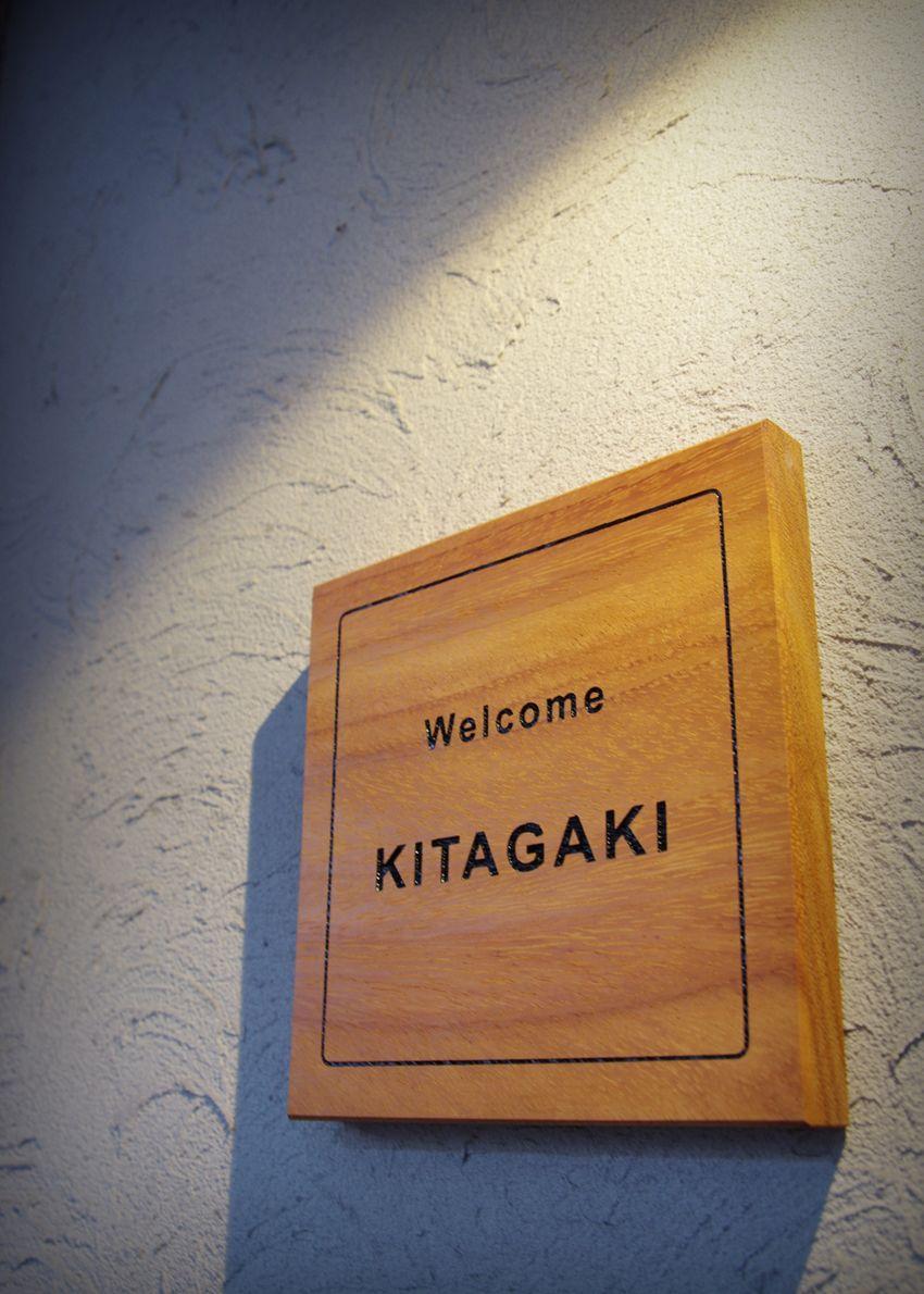 木の表札 アパ材 画像あり 標識のデザイン 表札 玄関 表札