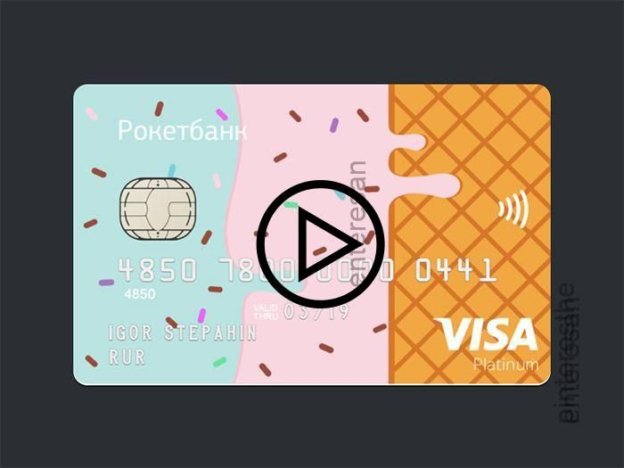 Credit cards are one of the best financial tools you have at your disposal, if used correctly. It is also one of the best way to express yourself -...