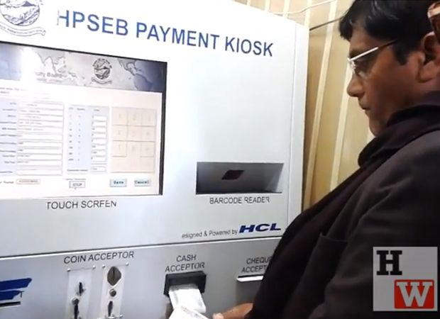 HPSEB assures immediate action to fix Payment Kiosk