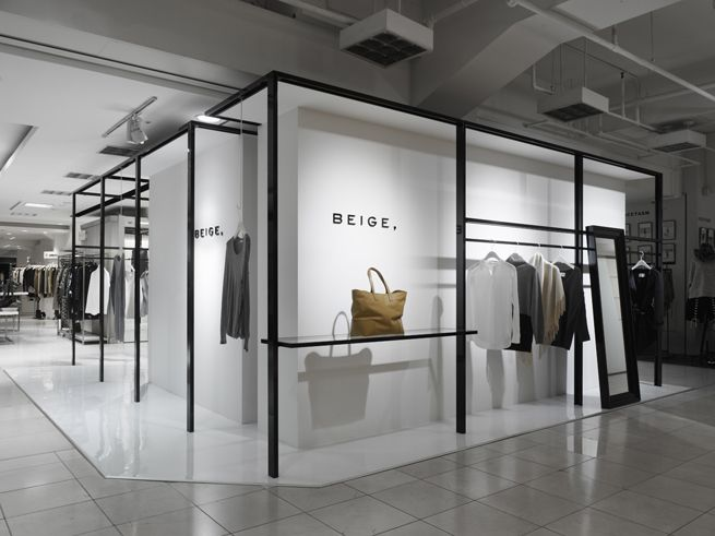 Beige pop up store idee e negozio for Negozi design online