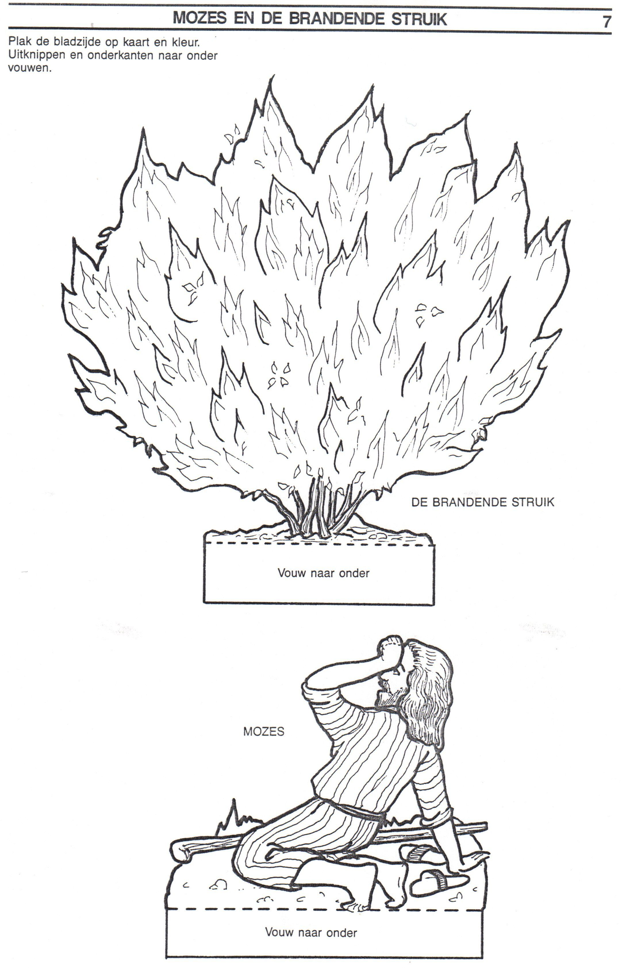 Printable coloring pages moses burning bush - Moses And The Burning Bush