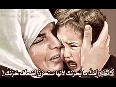 انشوده عن الام حزينه جدا امــــــي Youtube Cute Love Images Cute Love Youtube