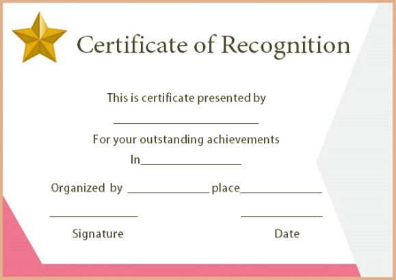 certificate of recognition blank template Certificate of - new preschool certificate templates free