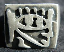Vintage Mexico Taxco 925 Sterling Silver Modernist Abstract Indian Head Ring s10