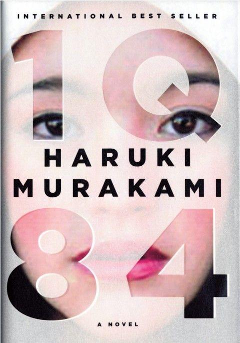 1Q84 by Haruki Murakami, designed by Chip Kidd (Knopf)