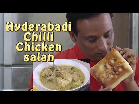 Vahchef Vahrehvah Youtube Chilli Chicken Naan Chilli