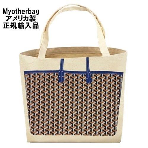 890363d7512f 【楽天市場】My Other Bag マイアザーバッグ 正規品 トートバッグ SOPHIA BLUE