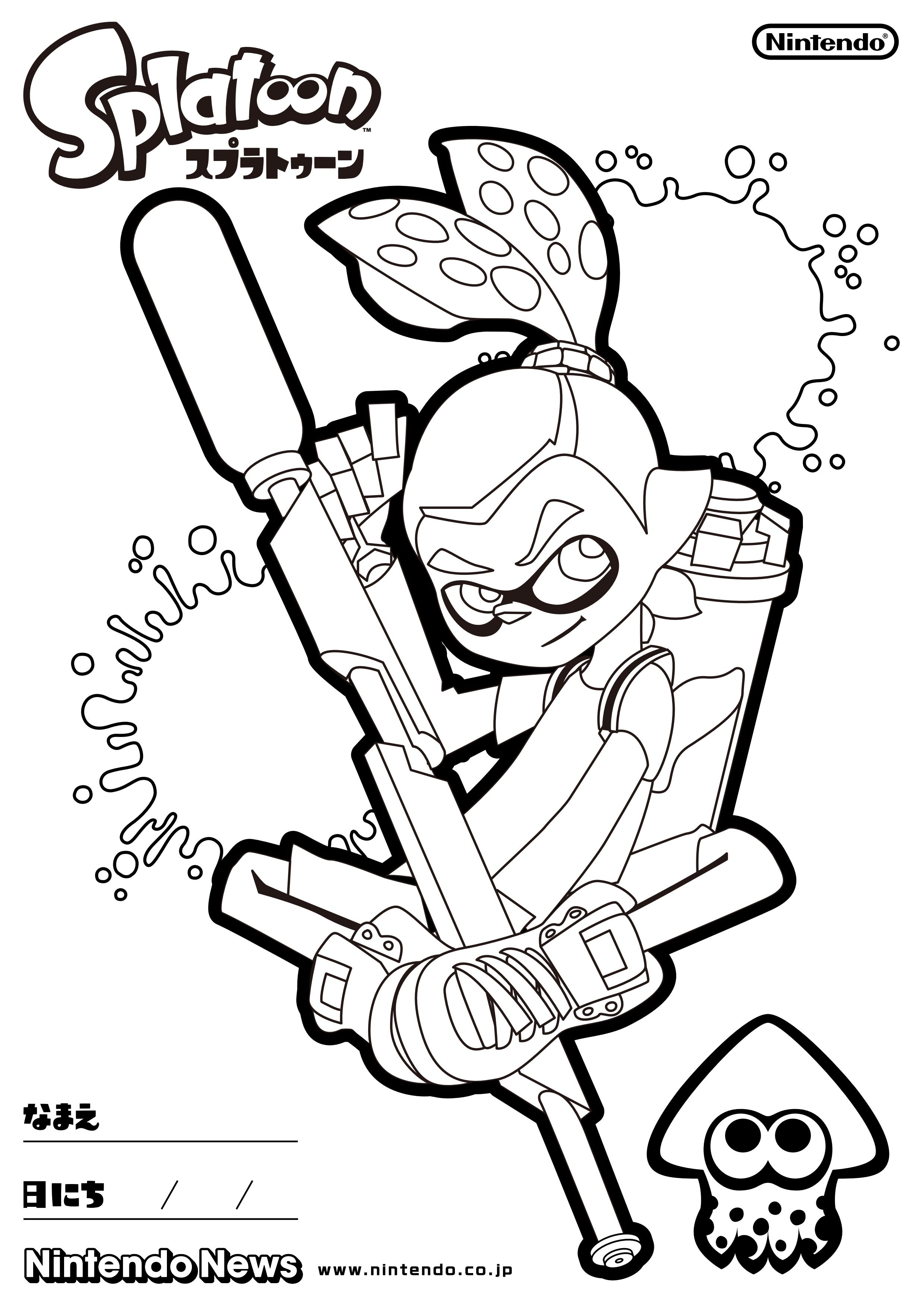 Splatoon Octo Sniper Coloring Pages