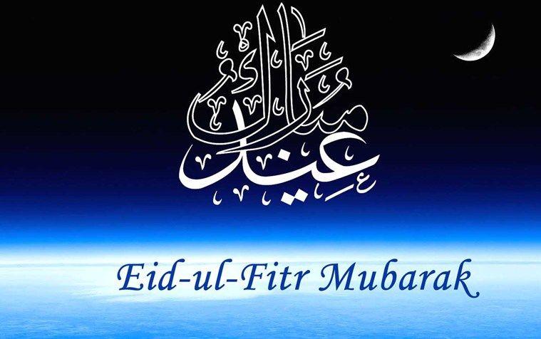 Fantastic Eid Holiday Eid Al-Fitr Greeting - 2395337db32f17a445aa684a592b0970  Image_42728 .jpg