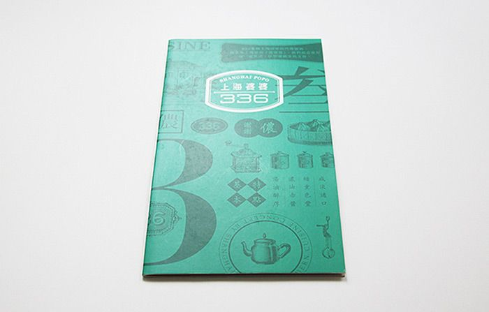 BLOW: Shanghai PoPo 336 Identity and Collateral
