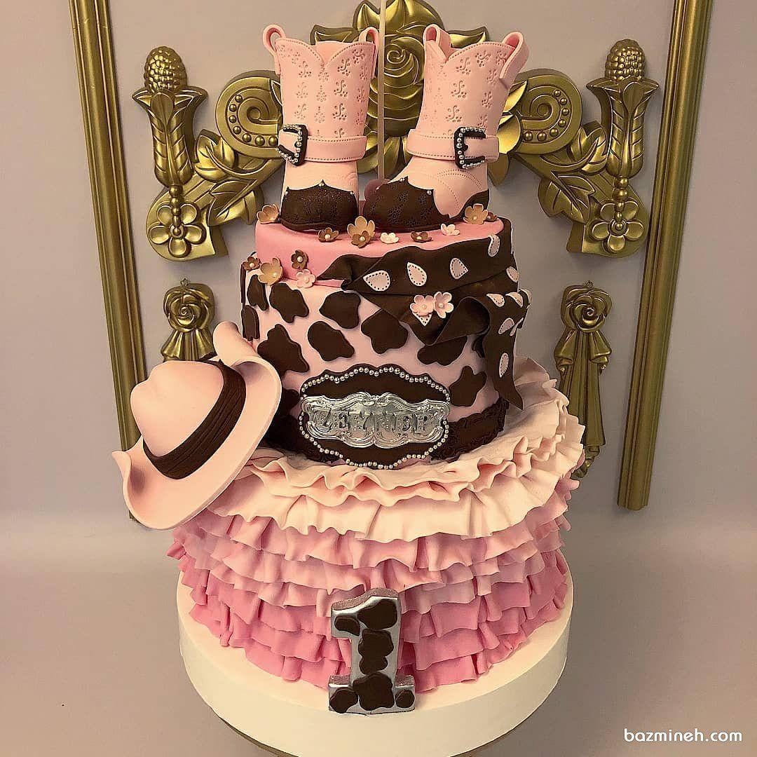 Pin On کیک جشن تولد