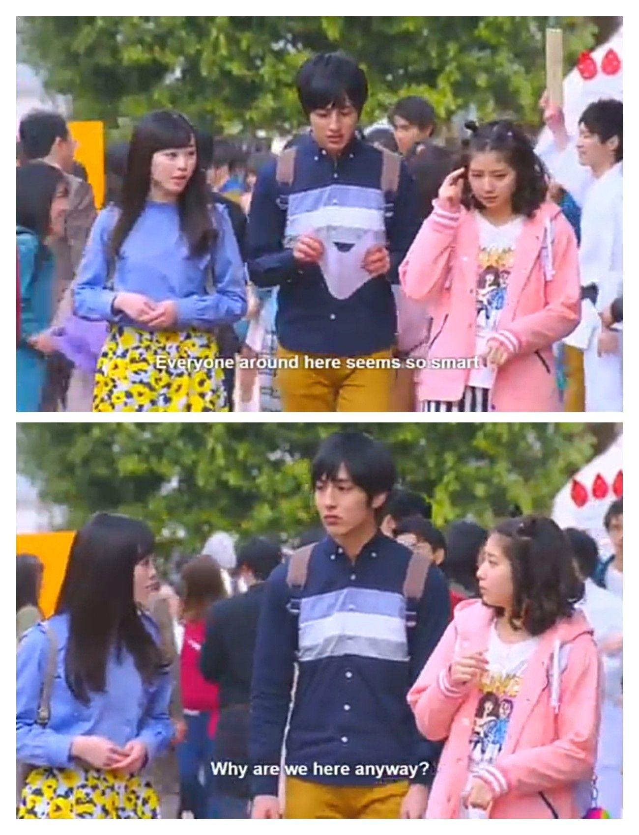 University Life Good Morning Call Drama Memes Japanese Drama
