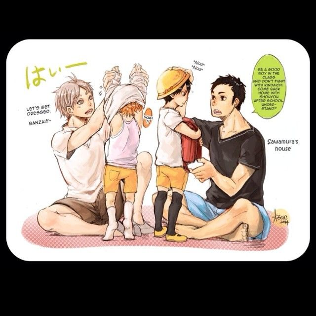 "people often say Daichi and Suga are the ""dad and mom"", and this is SOOOOOOOOOOOOOO KAWAIIIIIIIII !!!!!!! ^_^"