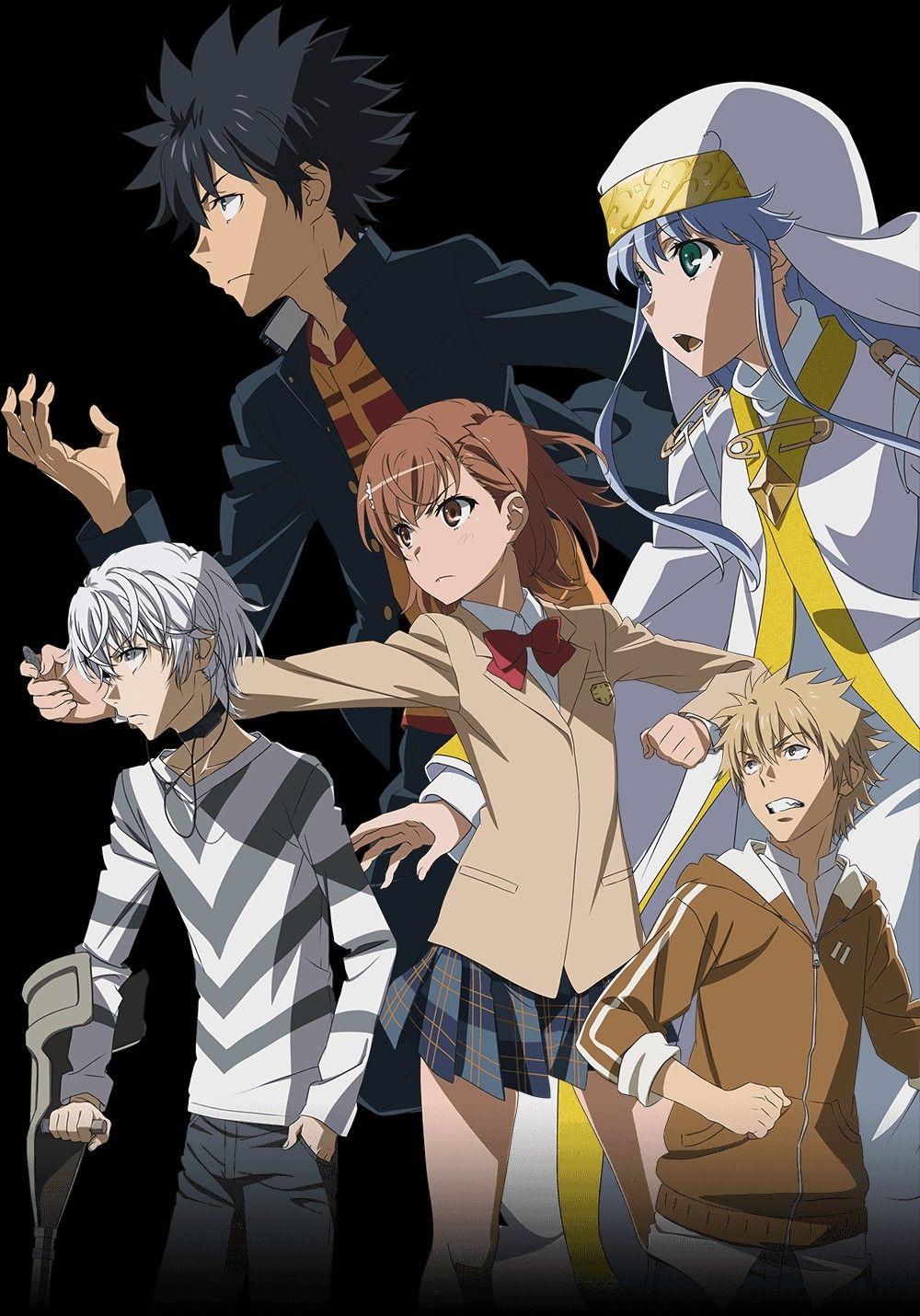 Pin By Dx Dimi On とある Anime Anime Art Fantasy Charlotte Anime
