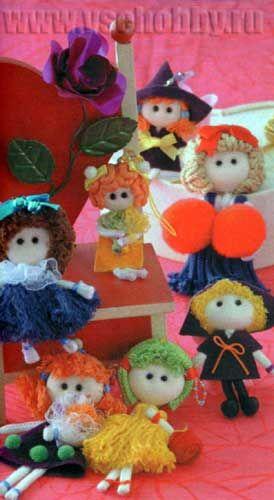 разные куколки