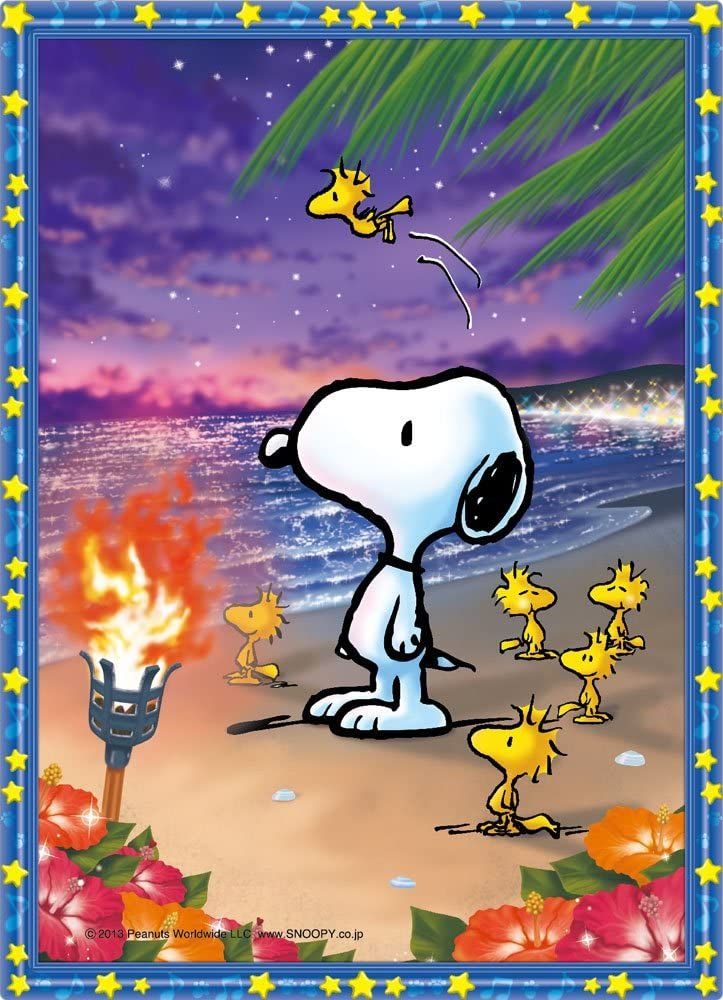 165 Piece Jigsaw Puzzle Crystal Snoopy Sunset Beach..
