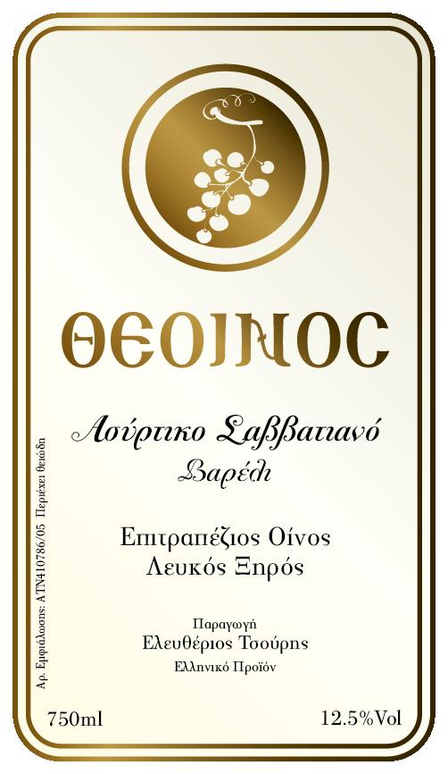 Label design for Tsouris Wines Label design, Print
