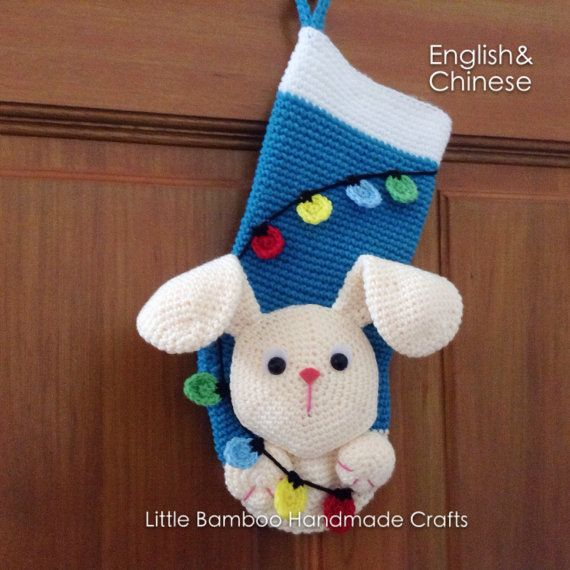 PATTERN Bunny Christmas Stocking Crochet by LittleBambooHandmade ...