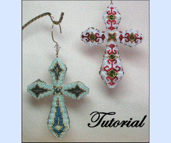 Coat-of-Arms Cross Beaded Ornament by beadedpatterns on Etsy