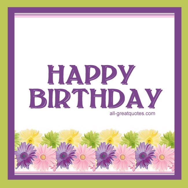 Free birthday cards for facebook happy birthday all greatquotes free birthday cards for facebook happy birthday all greatquotes bookmarktalkfo Choice Image