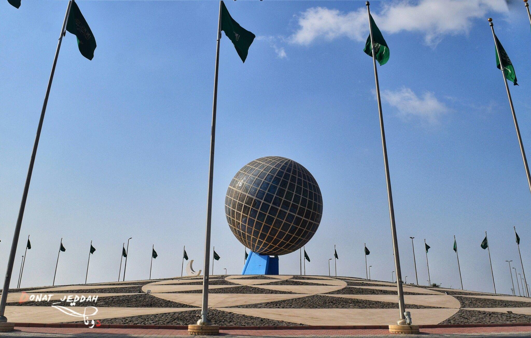 دوار الكرة الارضية احد اعمال الفنان العالمي خوليو لافوينتي Wind Turbine Healthy Chocolate Jeddah