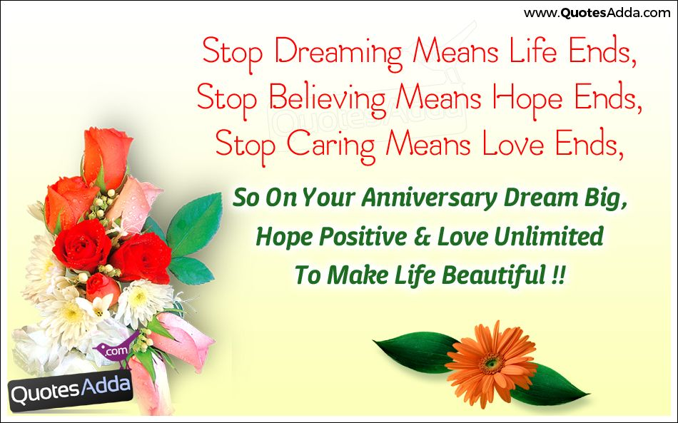 First Anniversary Sms Wishes Quotes Wallpapers Greetings Pictures