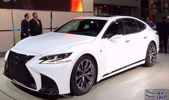 لكزس تنشر أولى صور Ls F Sport الجديدة نشرت شركة لكزس أولى صور سيارتها Ls F Sport الجديدة والتي تتمتع بملامح رياضية تظهر على المقد Lexus Ls Sports Car Lexus