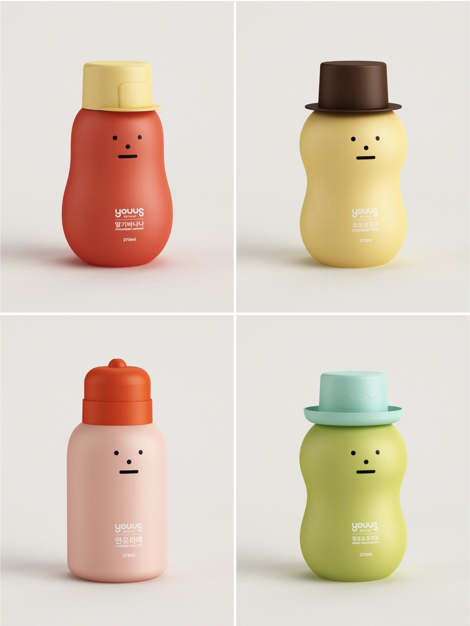 Youus Drink Packaging