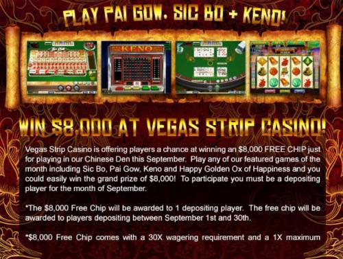 Vegas Strip Casino Bonus Codes