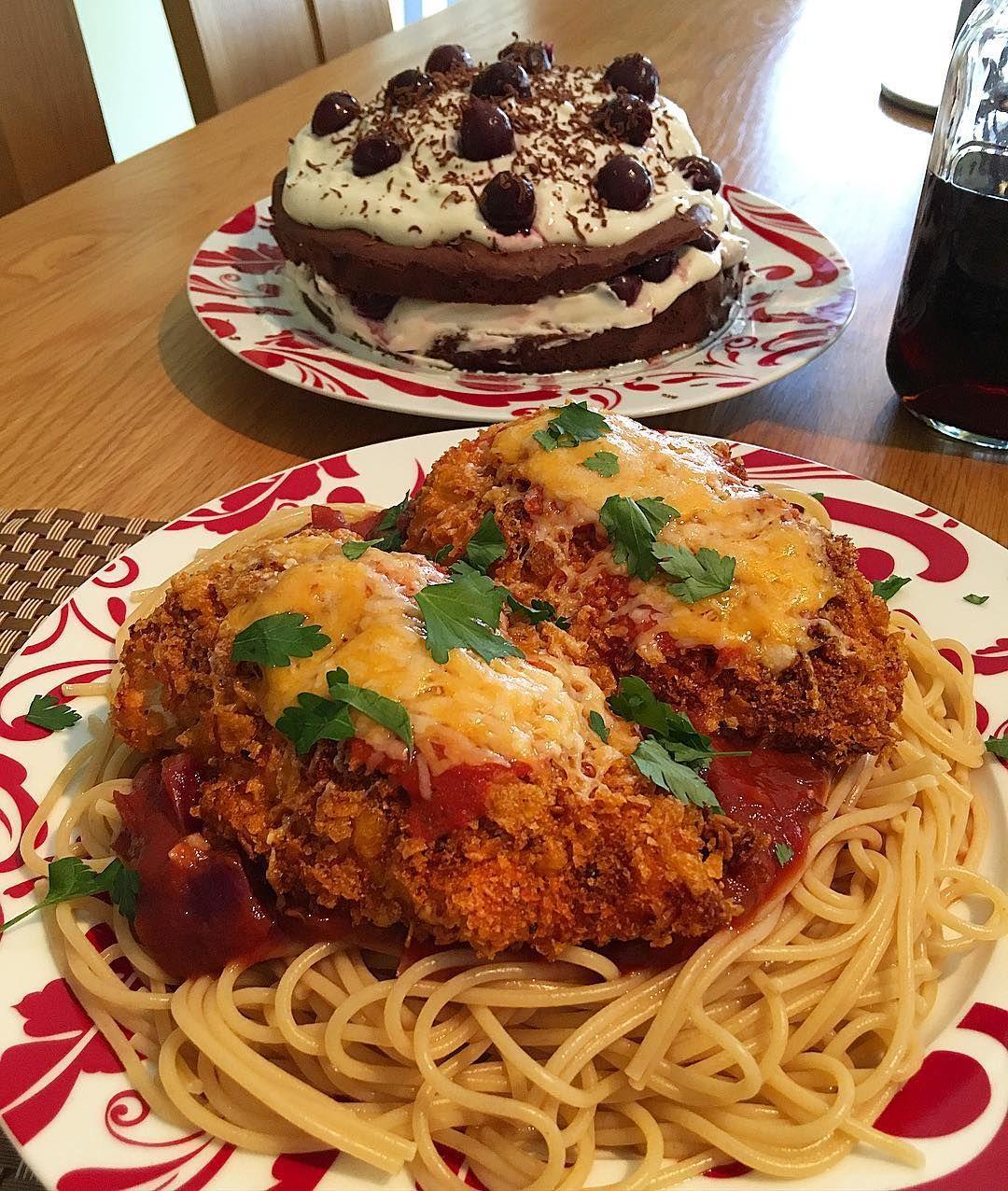recipe: chicken parmigiana calories [25]