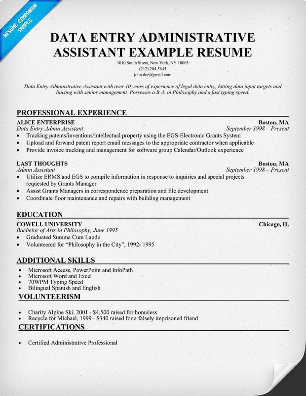 Data Entry Administrative Assistant Resume Example - examples of resumes for administrative positions