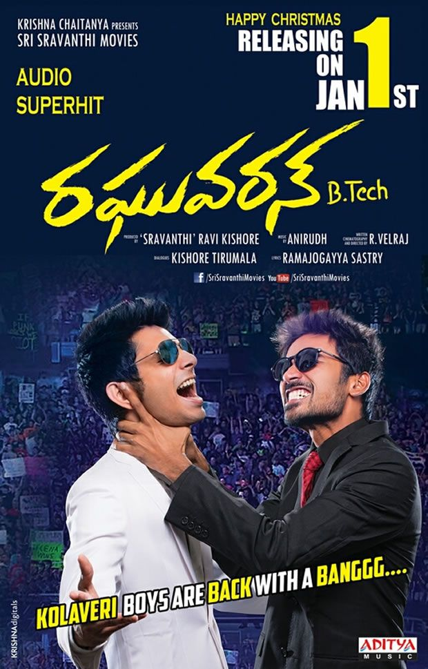 Raghuvaran BTech movie posters Movie releases, New