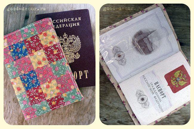 Обложка на паспорт своими руками мастер класс