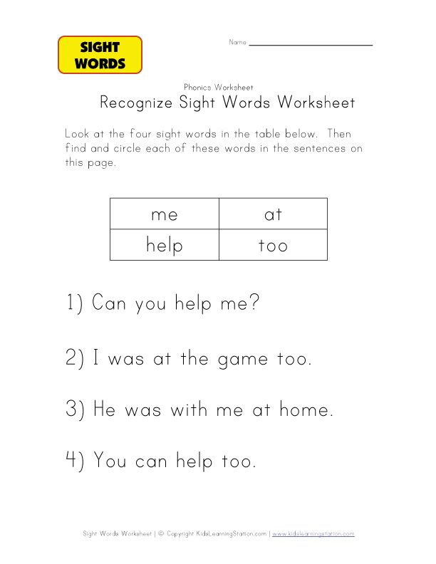 teach sight words down up | Worksheets | Pinterest